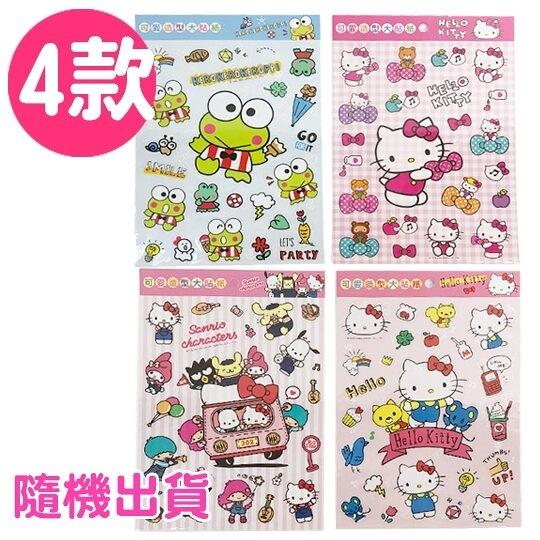 小禮堂 Sanrio大集合 透明貼紙 造型貼紙 壁貼 裝飾貼紙 (4款隨機) 4713791-95276