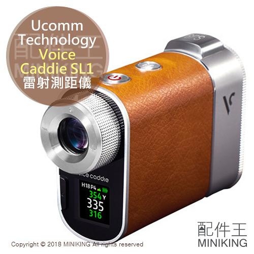 日本代購 Ucomm Technology Voice Caddie SL1 SLOPE 雷射測距儀 1000碼 英文