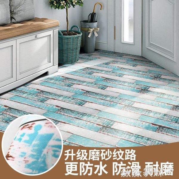 地貼 加厚PVC木紋地板貼紙防滑衛生間浴室廚房地面裝飾牆貼防水耐磨 igo薇薇家飾