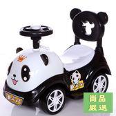 兒童扭扭車1-3歲寶寶助步滑行四輪玩具車帶音樂妞妞搖擺車溜溜車 萬聖節