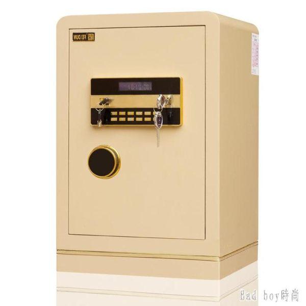 保險箱辦公家用迷你小型入墻指紋電子防盜45cm密碼箱保險柜 QQ10778『bad boy時尚』