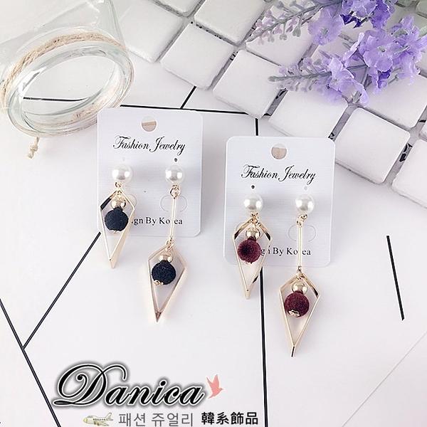 耳環 現貨 韓國 氣質 個性 幾何 不對稱 珍珠 絨布球 吊飾耳環(2色) S91368 Danica 韓系飾品