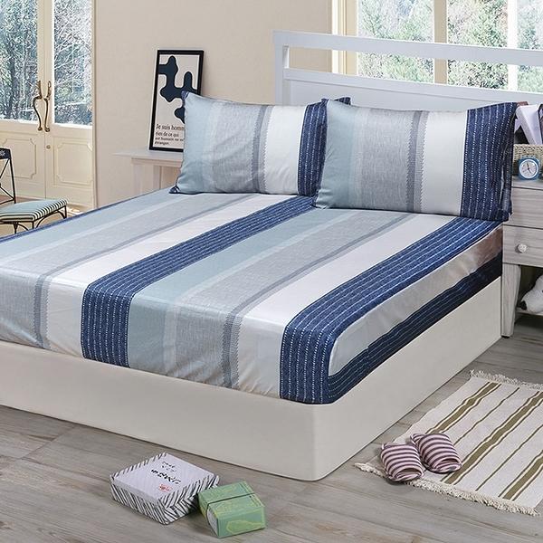 【Victoria】純棉單人床包+枕套二件組-格調_TRP多利寶
