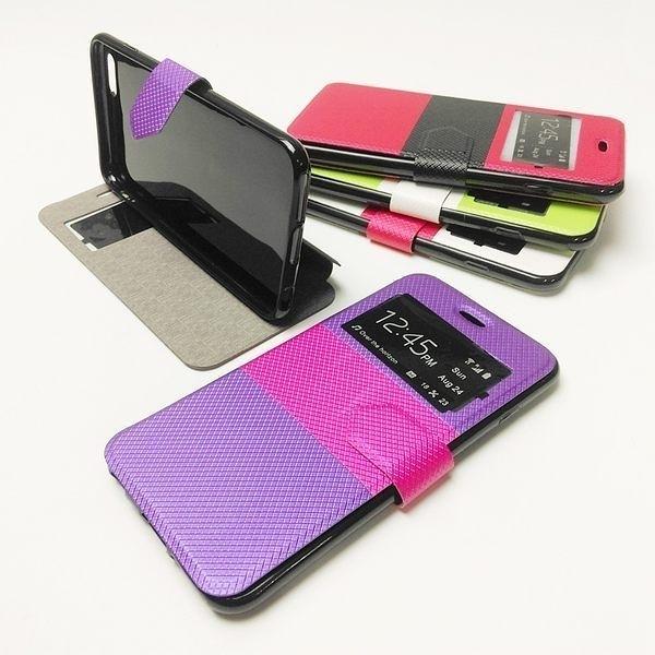 iPhone 6 plus專用 【PCI008】 菱格紋撞色掀蓋手機殼 收納女王