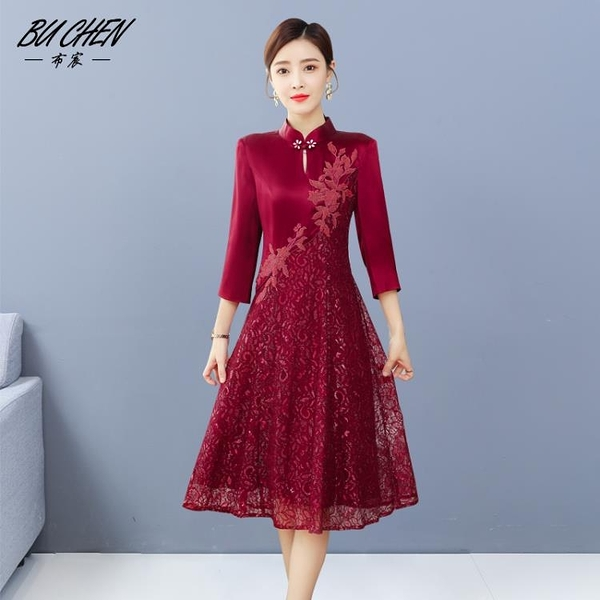 禮服婚禮服媽媽洋裝春季2021年新款喜婆婆年輕結婚宴裝高貴改良旗袍 滿天星