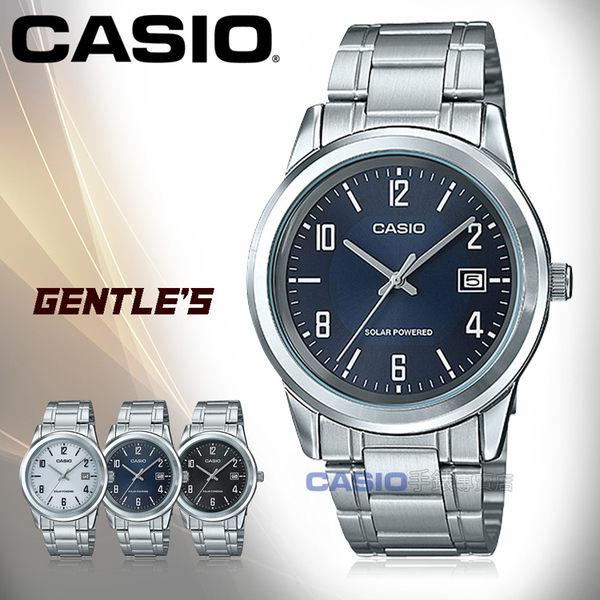 CASIO 卡西歐 手錶專賣店 MTP-VS01D-2B 男錶 不鏽鋼錶帶  太陽能防水 日期顯示