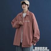 棒球服女年新款韓版寬鬆日繫夾克復古港味休閒運動風國潮外套 雙十二全館免運