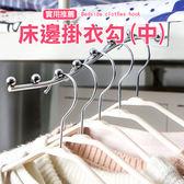 ✭慢思行✭【P201】床邊掛衣勾(中) 陳列架學生宿舍 工具 掛衣架 收納架  居家 服飾店 電鍍