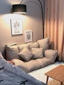 懶人沙發榻榻米折疊沙發床兩用雙人日式多功能小戶型臥室小沙發椅jy