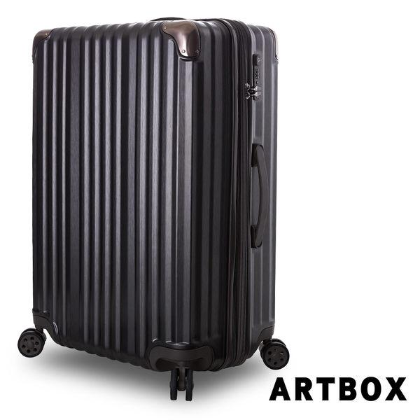 【超安心】 ARTBOX 魅惑之城 - 28吋拉絲紋霧面可加大行李箱(灰色)