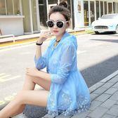 防曬衣女夏季新款韓版中長款百搭薄款皮膚衣女士防曬服外套女