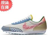 【現貨】NIKE DAYBREAK 女鞋 慢跑 休閒 拼接 米白 彩【運動世界】CZ8681-167