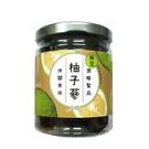 【台南麻豆區農會】柚子蔘–130公克/罐...