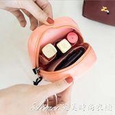 小號便攜小化妝包簡約迷你創意隨身補妝收納口紅小方包 艾美時尚衣櫥
