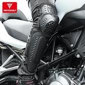 摩多狼冬季騎行護膝護肘摩托車防摔護具機車保暖護腿騎士防風裝備