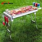 燒烤架子戶外不銹鋼木炭燒烤爐箱大號折疊烤肉架自駕游裝備