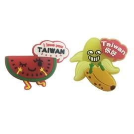 【收藏天地】台灣紀念品*可愛卡通造型冰箱貼-西瓜與香蕉/  旅遊 紀念品 手信 可愛 卡通 水果