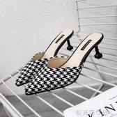 包頭拖鞋高跟網紅涼拖鞋百搭包頭外穿半拖鞋尖頭女鞋子交換禮物