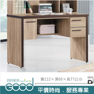 《固的家具GOOD》523-3-AK 艾...