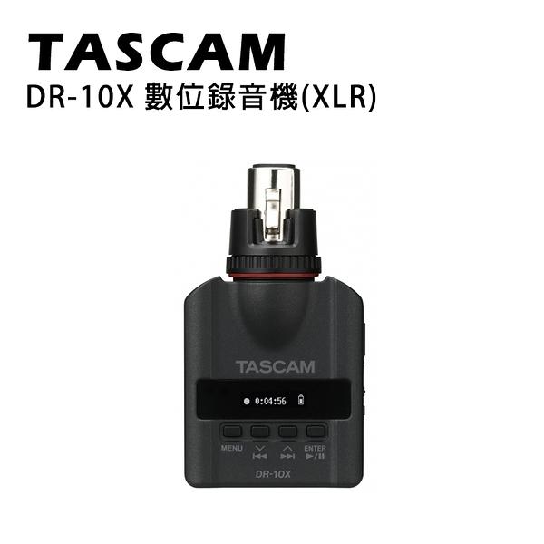 黑熊館 TASCAM 達斯冠 DR-10X 數位錄音機 XLR 麥克風 Linear PCM Recorder