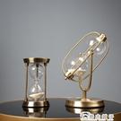 禮物 時間沙漏計時器30 60分鐘創意個性辦公室桌面裝飾擺件生日禮物 青木鋪子