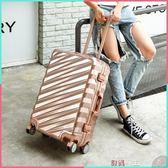 行李箱 鋁框行李箱萬向輪學生拉桿箱旅行箱女男密碼箱包20/24/28寸皮箱子 數碼人生