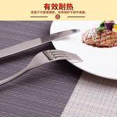 4片裝日式餐墊隔熱墊PVC餐桌墊北歐西餐墊杯墊碗墊餐盤墊餐布拍照
