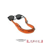 眼鏡運動眼鏡繩子復古網紅ins透明黑框太陽墨鏡掛繩 芊墨