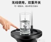 桶裝水抽水器電動飲水機家用純凈水桶壓水器礦泉水桶自動上水器吸【新年禮物】