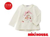 MIKI HOUSE 日本製 舞薩兔午茶時光長袖T恤(白)