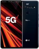 【LG樂金全新未拆】LG V50 ThinQ 6/256G 6.4吋手機 支援5G支援6CA 防塵防水 新機上市