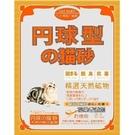 四個工作天出貨除了缺貨》(免運)日本丹球型貓砂◎果香味丹球砂5L*6包(細砂)凝結力強 除臭