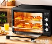 烤箱 美的電烤箱家用小型全自動烘焙多功能38L大容量台式蛋糕烤箱 MKS生活主義