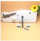 縫紉機家用多功能便攜迷你小型縫紉機簡易吃厚手持電動微型手工裁縫機 智慧 618狂歡