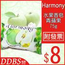 Harmony 水果香皂 75g &qu...