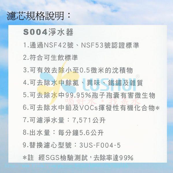 3M Filtrete極淨便捷系列3US-S004-5替換濾心3US-F004-5兩支