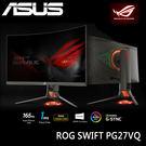 【免運費】ASUS 華碩 ROG SWIFT PG27VQ 27型 2K 曲面面板 電競 顯示器 / 1800R曲度 / 165Hz