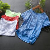 男童短袖T恤夏裝新款中大童吸汗透氣迷彩圓領速幹體恤半袖上衣【小艾新品】