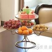 網紅水果盤客廳創意家用果盤茶幾糖果盤歐式多層拼盤北歐風格現代 小時光生活館