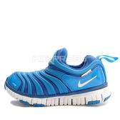 Nike Dynamo Free PS [343738-419] 中童鞋 慢跑 運動 休閒 舒適 透氣 毛毛蟲 藍白
