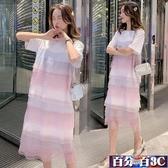 短袖洋裝 彩虹ins網紅仙女超仙連身裙寬鬆大碼胖mm拼接減齡氣質網紗蛋糕裙 百分百