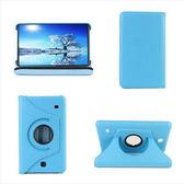 King*Shop~三星T230保護套galaxy tab 4 7.0手機皮套SM-T231保護殼外殼
