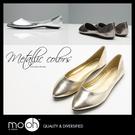 尖頭平底鞋 歐美金屬色柔軟娃娃鞋 銀色金...