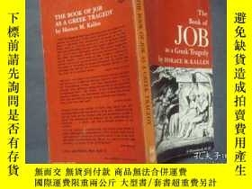 二手書博民逛書店THE罕見BOOK OF JOB AS A GREEK TRAG
