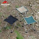 戶外折疊凳子便攜式鋁合金折疊釣魚凳旅遊小馬紮火車凳學生椅子 完美情人精品館