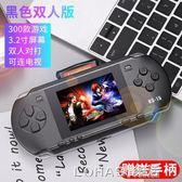 迷你FC懷舊兒童遊戲機俄羅斯方塊掌上PSP遊戲機掌機FC可充電 樂活生活館