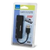 ESENSE 迷你U4 4孔 USB HUB黑