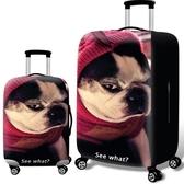 行李箱保護套旅行箱套拉桿箱套