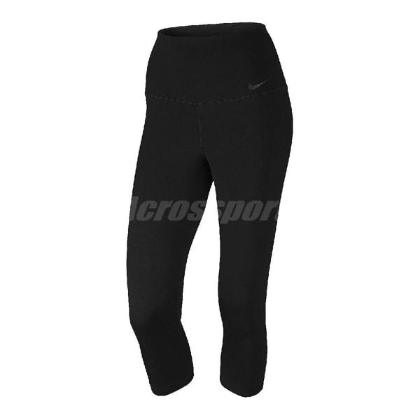 【五折特賣】Nike 長褲 Power Legendary 全黑 女款 束褲 【PUMP306】 822942-010