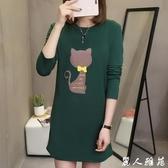 時尚打底衫2020新款女中長款長袖T恤女秋季洋氣顯瘦寬鬆大碼薄款『麗人雅苑』